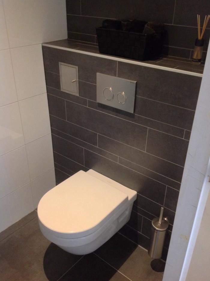 Toilet kleine badkamers - Huidige badkamer ...